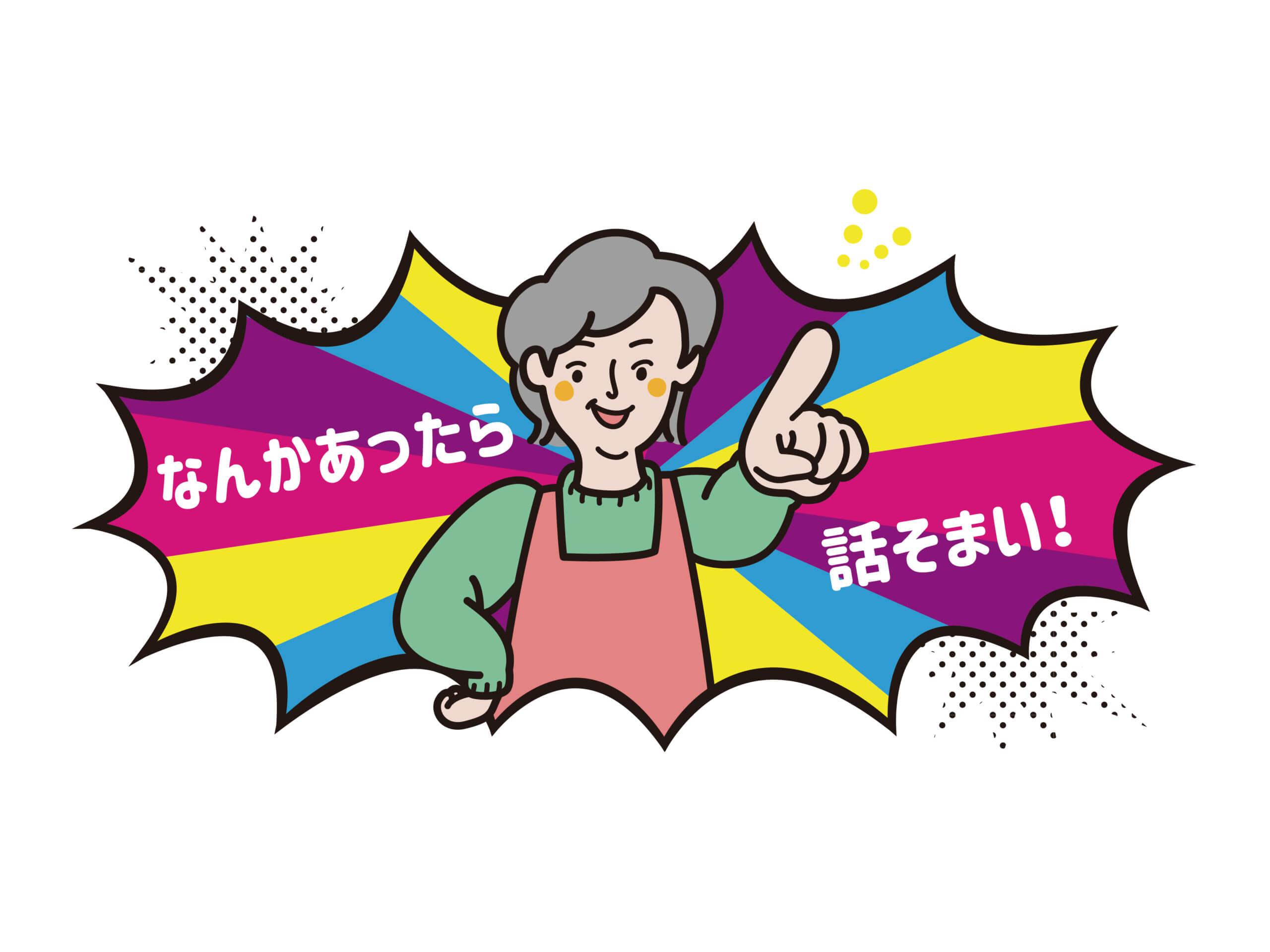 shirakawacho-4
